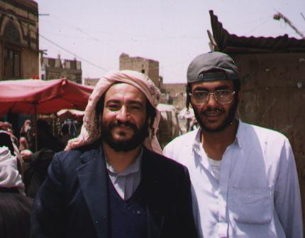 picture of yemeni faces